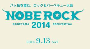 スクリーンショット 2014-09-12 8.56.02